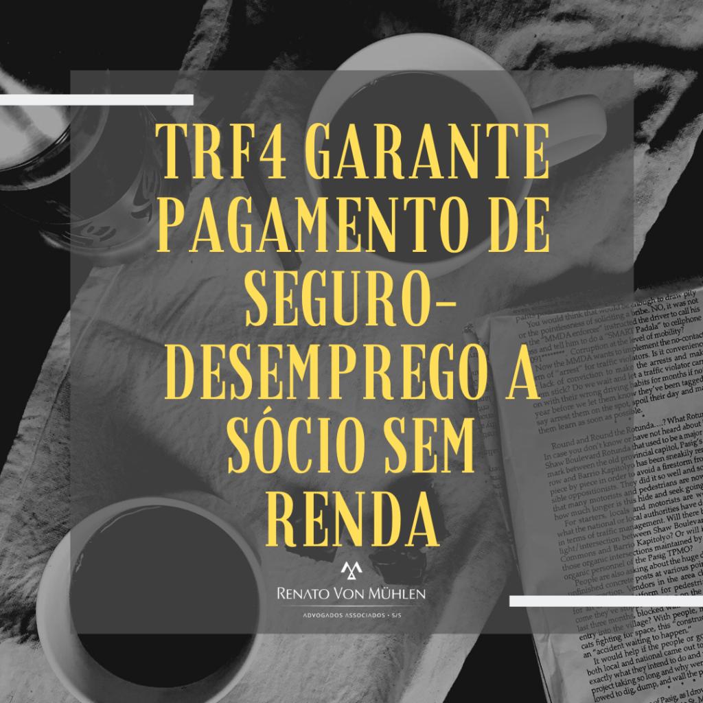 TRF4 GARANTE PAGAMENTO DE SEGURO-DESEMPREGO A SÓCIO SEM RENDA